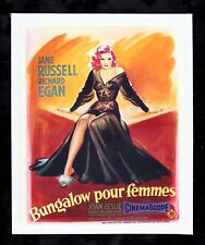 BUNGALOW POUR FEMMES ✯ CineMasterpieces FRENCH FRANCE MOVIE POSTER JANE RUSSELL