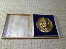 WWII WW2 First Class Order of the Rising Sun KAWASHIMA Shojiro MEDAL MILITARIA