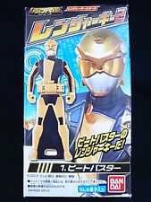 Bandai Power Rangers Legend Sentai 2 Gokaiger Ranger Key Beet Buster Candy Toy