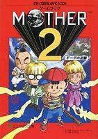Mother 2 Game book Strikes Back Gigu Earthbound Novel RARE Japan (Enix Bunko)
