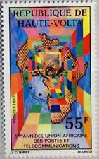 UPPER VOLTA OBERVOLTA 1980 817 5th African Postal Union Postunion Post UAPT MNH