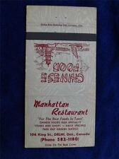 MANHATTEN RESTAURANT CHINESE FOOD DELHI ONT CANADA VINTAGE MATCHBOOK COVER