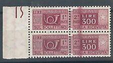 54022 - ITALIA REPUBBLICA - VARIETA' - PACCHI POSTALI 300 Lire QUATINA