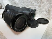 Pentax Pk fit itorex quality  f4.5 80-200mm  zoom Excellent ++ case