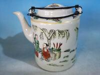 China old porcelain Pastel color glaze palace female child kettle Painted Teapot