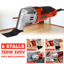 720W Electric Fast Change Oscillating Tool 6 Speed Sanding Polishing  J