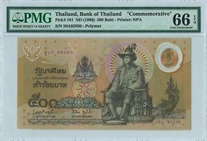 "Thailand 500 Baht P101 1996 PMG 66 EPQ s/n 50A95950 ""Commemorative"" Polymer"