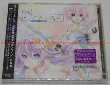 DO NOT LOGOUT Shinaide Fuki 4 Four Goddesses Online CYBER DIMENSION NEPTUNE CD