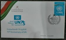 United Nation 2020 Oman UN 75th anniversary  (FDC)