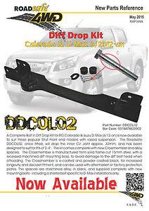 HOLDEN COLORADO & ISUZU DMAX DIFF DROP KIT - ROADSAFE 4WD