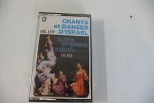 CHANTS ET DANSES D'ISRAEL KOL AVIV.CASSETTE K7 AUDIO NEUF.AUDIO TAPE SEALED.