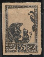 LATVIA, 1919 Mi 38 PROOF OF FRAME ON ROUGH BROWNISH PAPER