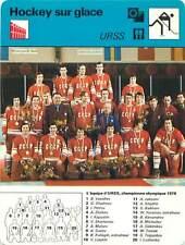 FICHE CARD: 1976  Photo Equipe URSS USSR Championne olympique ICE HOCKEY 1970s