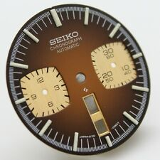 Replacement Brown Dial Seiko Bullhead 6138-0040 6138-0049 Bull Head # 6138 0060