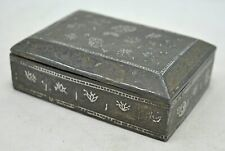 Antique Iron Jewellery Box Original Old Hand Crafted Fine Engraved Silver Inlay