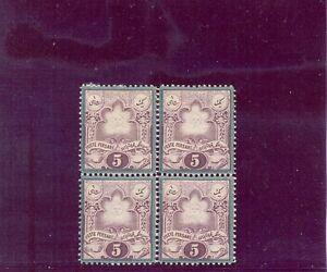 PERSIA 1882 SCOTT Nº50 BLOQUE NUEVO