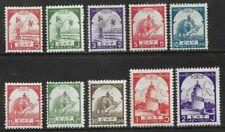Burma 1943 (Japanese Occupation) Woman, Elephant, Watchtower Set Mounted/Mint