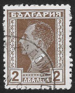 Bulgaria 1928-1931 Tsar Boris 2L  (FBX)