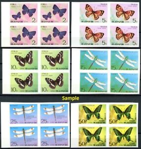 KOREA, BUTTERFLIES, IMPERFORATED SET 1977, BLo4 NEVER HINGED