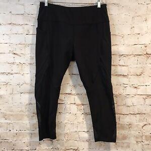 "Avia Black Womens XL Extra Large 16/18 Leggings 23"" Inseam Mesh Insets"