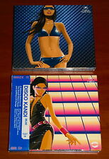 HED KANDI 2x CD Lot DISCO KANDI 05.02 & 05.03 House 4-DISC Rare Digipak DJ SET