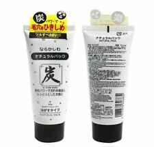 Natural Pack Charcoal Peel Off Mask 80g/2.8oz Made in Korea Daiso Japan NEW