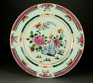 """= Antique 1735-96 Qianlong Chinese Porcelain Charger Lg Plate Famille Rose 13.3"""""""