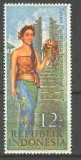 INDONESIA 1967 ZBL SERIE 585 MNH