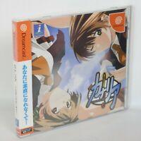 Dreamcast CANARY Unused 026 Sega dc