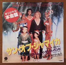 "GOOMBAY DANCE BAND – Sun of Jamaica / Island Of Dreams Japan 7"" Vinyl MA-199-V"