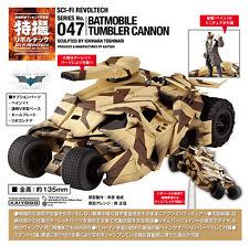 Batmobile Tumbler Cannon SCI-FI Revoltech Series No.047 KAIYODO