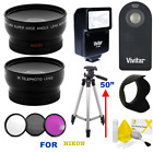 """WIDE ANGLE LENS  ZOOM LENS  PRO 50"""" TRIPOD  HD FILTERS FOR NIKON D3500 D5600"""