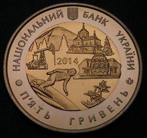 UKRAINE 5 Hryvnia 2014 - Bi_Metallic - Ivano Frankivsk Oblast - UNC - 2505MP