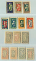 Lithuania, 1921, SC C8-C14, mint. rt7907