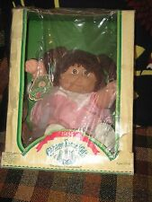 VERY RARE AND HARD TO FIND 1984 CABBAGE PATCH DOLL - NAME ILKA CARY - BROWN HAIR