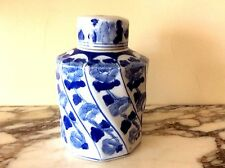Chinese Blue and White Porcelain Vase with Lid