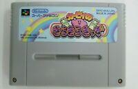 STAR KIRBY KIRAKIRA KIDS  Nintendo Super Famicom  japanese  SFC SNES Japan USED