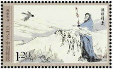 China 2014-9 Swan Goose Carries Message Joint Taiwan Stamp鸿雁传书