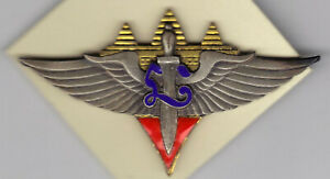 VERY RARE! French Indochina War Badge Cambodia, 1 BKP (1st Khmer Para Bn)