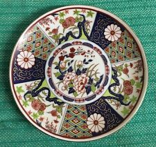 Lovely IMARI Ware Plate-Made in Japan