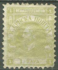 SERBIA PRINCIPALITY 1867 - 1 para Duke Mihailo MI. 9A NG