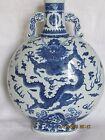 Antique Chinese Blue White Porcelain Moon Flask Vase Qianlong mark