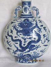 Antique Chinese Qing Dynasty Blue White Porcelain Moon Flask Vase Qianlong mark