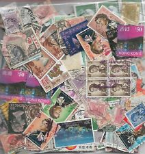 Hong Kong x 500+ Early to 1980's *USED* Reasonable variety & condition to $10