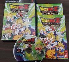 Dragon Ball Z: Budokai Tenkaichi 3 (FREE SHIPPING)