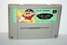 Crayon Shin-chan Arashi wo Yobu Enji USATO SUPER FAMICOM JAPAN NTSC/J VBC 38146