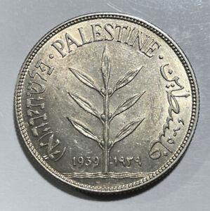 Palestine 100 Mils 1939, Silver Coin, British Mandate GEM BU