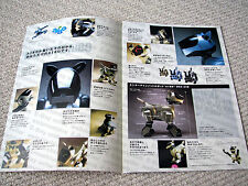 MAKE OFFER - Sony ERS-210 series AIBO canine robot brochure, RARE