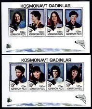 Kosmonautin und Astronautinnen. 2 KB. Aserbaidschan 1995