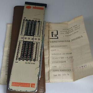 Rare Vintage Soviet Device Arithmetic RULER USSR